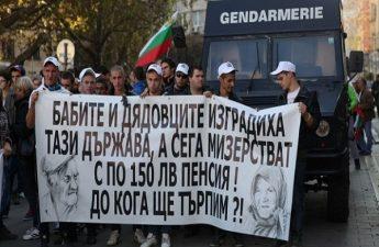 протест в Кърджали