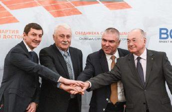 Орхан Исмаилов с коалицията