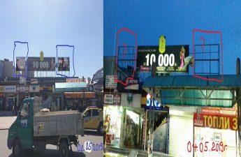 билборд кърджали