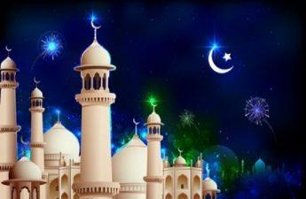 Рамазан